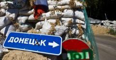 Підводні камені реінтеграції окупованої частини Донбасу
