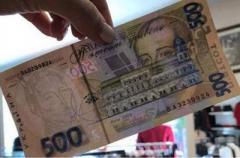 Фальшивые гривны заполонили Украину: какие купюры чаще всего подделывают