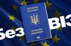 Ризик скасування безвізу: політолог Даниленко пояснив, що загрожує Україні