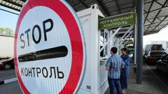 С 2018 года Украина будет следить за перемещением россиян по стране