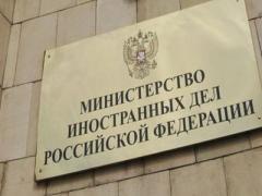 Американское оружие для Украины: появилась официальная реакция России