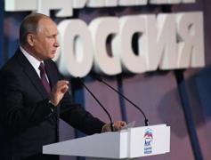 Путин забыл о Донбассе?
