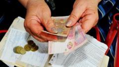 Январские пенсии в декабре выплатят не всем пенсионерам