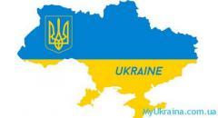 В США озвучили прогноз для Украины на 2018 год