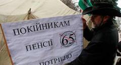 Пенсионная реформа: в Украине вступили в силу новые правила выхода на пенсию