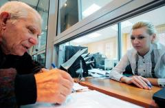 Банки выплатили пенсии тем, кто получает их с 4 по 9 января