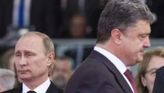 Был телефонный разговор: раскрыты детали тайного сотрудничества Порошенко с Путиным
