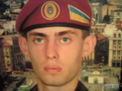 Очередная потеря: на Донбассе погиб украинский разведчик