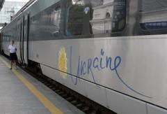 В Донецкой области «Укрзалізниця» откроет международные кассы