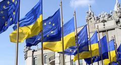 Названо главное условие вступления Украины в Евросоюз