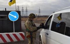 КПВВ на Луганщине меняет режим работы