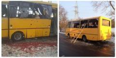 Три года назад автобус с мирными жителями расстреляли вблизи Волновахи