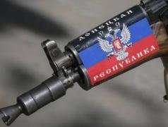 """Члены """"ДНР"""" заявили, что """"закрыли район"""""""