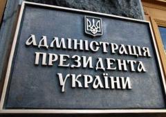 У Порошенко отрицают сотрудничество с Россией