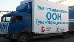 """На оккупированный Донбасс направили огромное количество """"гуманитарки"""""""
