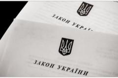 Из законопроекта о реинтеграции Донбасса выбросили слова о минских договоренностях