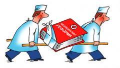 Как изменится работа украинских врачей: Минздрав назвал пять новшеств