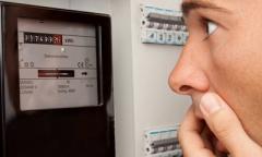 Подорожчання електроенергії: експерт розповів нові правила