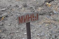Несколько российских диверсантов подорвались на собственных минах