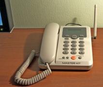 Позвонить из Луганска на стационарный украинский номер будет стоить около пяти гривен