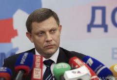 «Депутаты ДНР» шокированы запретом Захарченко на выезд «чиновников» в Украину