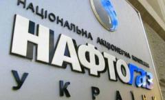Срочно: Украина возобновляет импорт газа из России, названы причины