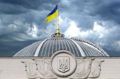 Украинские депутаты отказались разрывать дипотношения с РФ