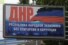 Кремль «перекрыл» финансирование «лднр»: «руководство» псевдореспублик усиленно «доит» предпринимателей