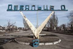 """""""ДНР"""" предложили вернуть Дебальцево: Украина озвучила требования"""