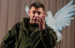 """""""Мира теперь не будет"""", - Захарченко выступил с гневными обвинениями в адрес Украины после принятия закона по Донбассу"""