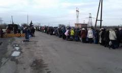 На КПВВ возле Горловки умер мужчина