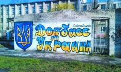 """""""Они ломают логику минского процесса"""", - в оккупированном Луганске сепаратисты устроили Украине """"разбор полетов"""" после закона о Донбассе"""