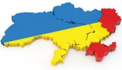 Карту Украины изобразили без Крыма