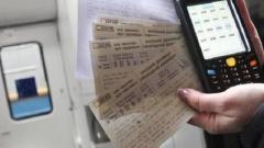 «Укрзализниця» возобновила онлайн-возврат электронных билетов