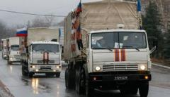25 января в ОРДЛО прибудет очередной «гумконвой» из России