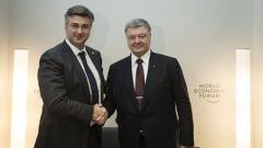 Порошенко в Давосе встретился с премьером Хорватии: о чем говорили