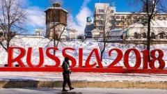 Украинских журналистов не пустили на ЧМ-2018 в России