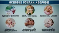 В Украине не осталось регионов, где бы не фиксировали заболевания корью