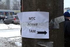 """Ловля Vodafone: новая """"забава"""" в ОРДО"""