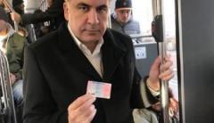 Михаилу Саакашвили в Нидерландах выдали паспорт