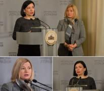 Геращенко пояснила основні тези Мінських угод та плани України щодо повернення окупованого Донбасу