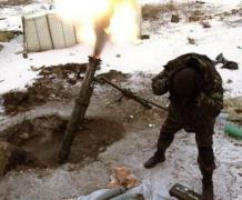 По позициям сил АТО на Донбассе выпустили более 130 мин