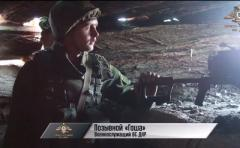 На Донбассе украинские бойцы убили боевика «Гошу»