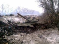 """""""Потери 88 человек одних только убитых..."""" - наемник """"ДНР"""" рассказал, как российские военные попали в засаду ВСУ на Донбассе"""
