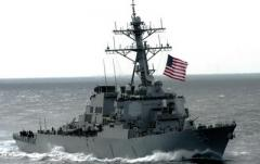 В Черное море вошел второй за два дня ракетный эсминец США