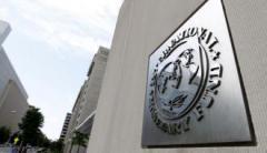 МВФ выдвинул жесткое требование Украине
