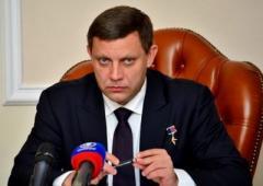 """Отключение """"МТС"""" на оккупированном Донбассе: житель Донецка назвал цифру, раскрывающую масштаб аферы Захарченко"""