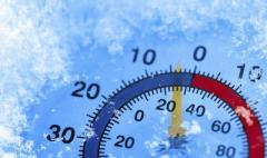 Погода на сегодня: В Украине без осадков, температура от +4 до -5