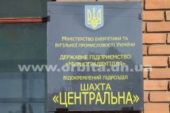 ЧП на шахте в Мирнограде: слухи и официальная версия