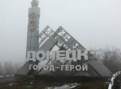 Записки из Донецка: Когда-то кипела жизнь. А сейчас процесс ожидания. Каждый понимает, что так не будет всегда